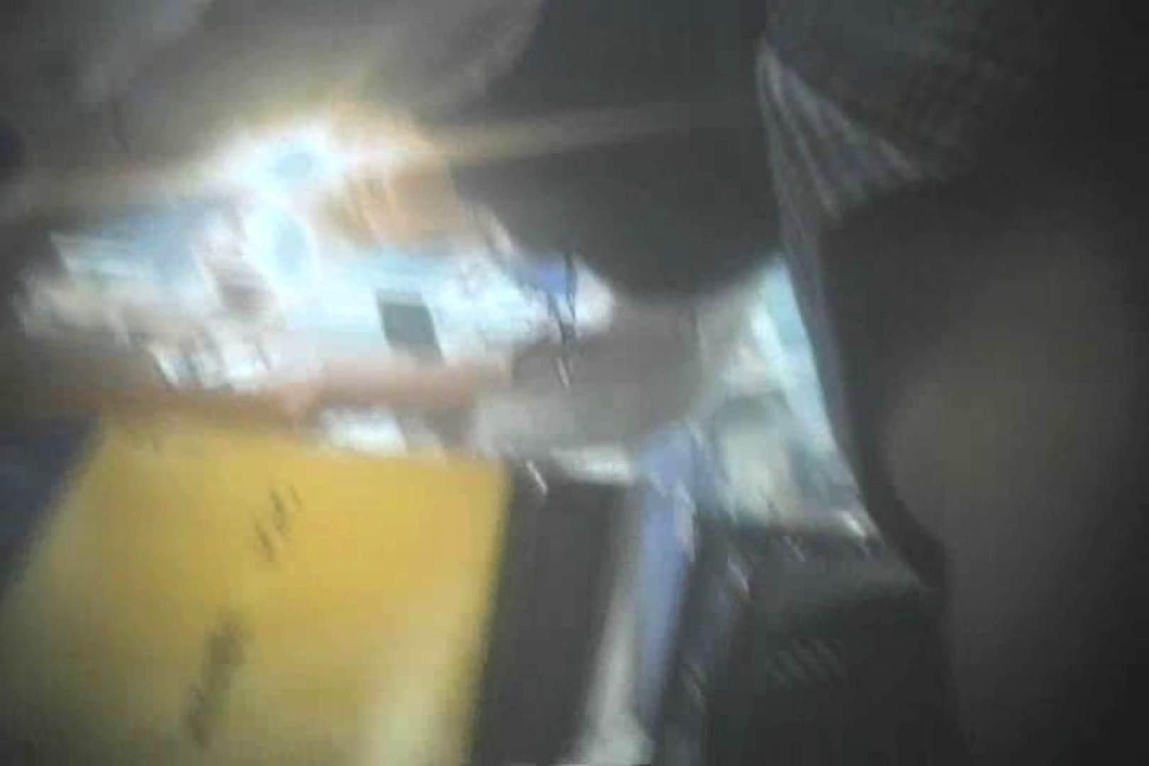 デパートローアングル徘徊 靴カメ盗撮Vol.5 お姉さんヌード 盗み撮りオマンコ動画キャプチャ 54画像 23