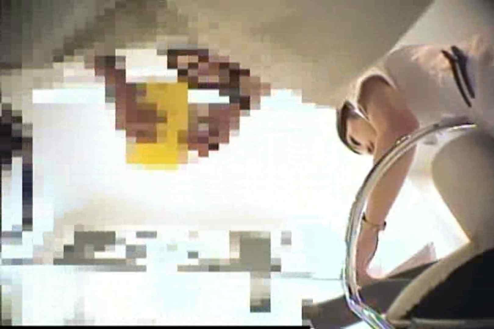 デパートローアングル徘徊 靴カメ盗撮Vol.10 股間 オメコ無修正動画無料 86画像 21