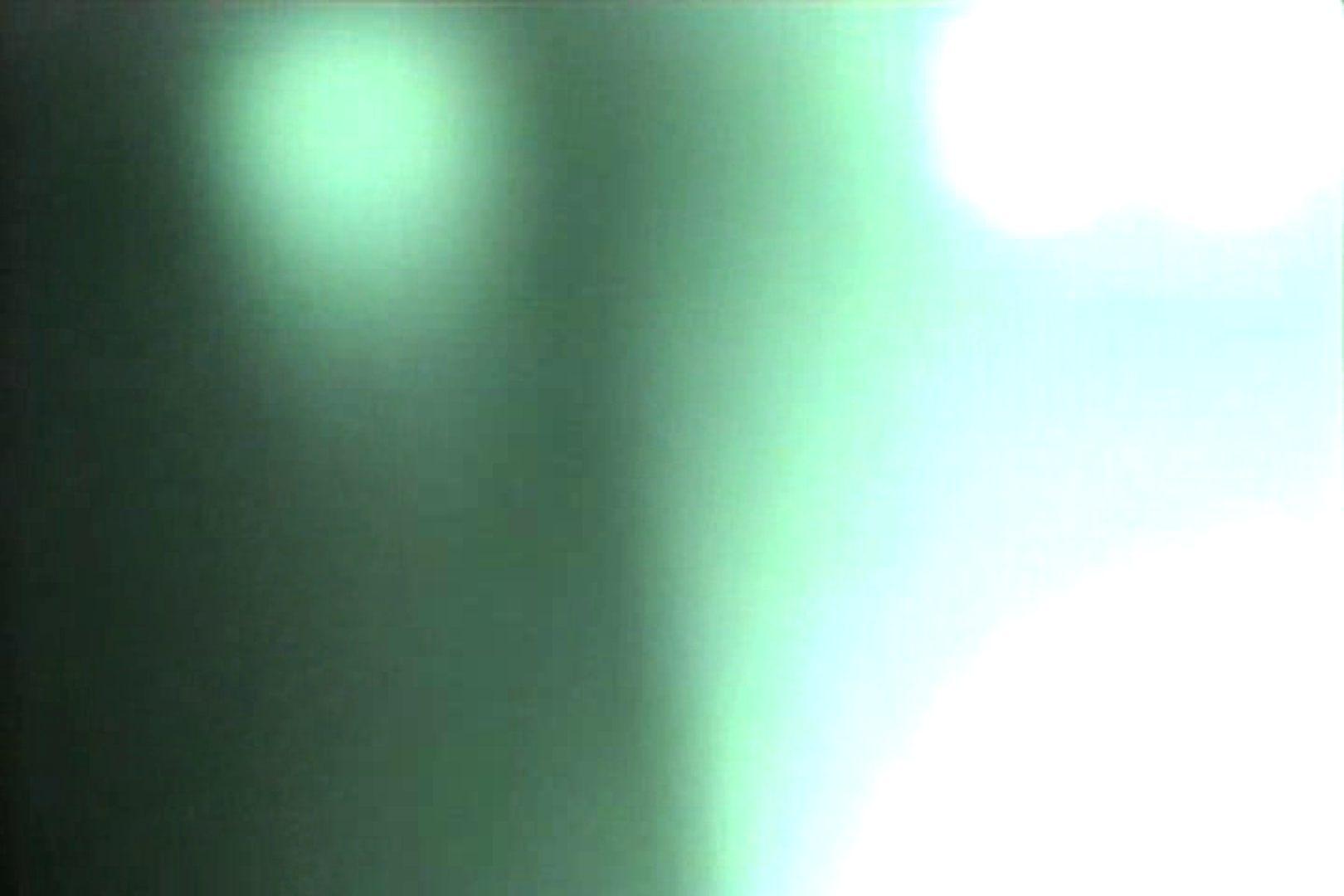 蔵出し!!赤外線カーセックスVol.2 OLセックス  93画像 5