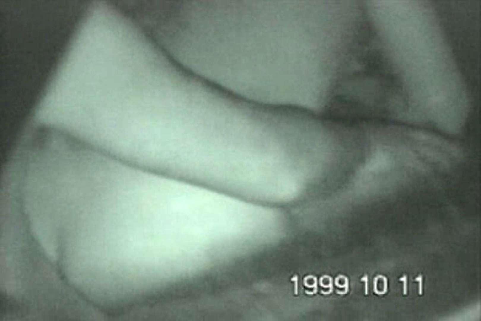 蔵出し!!赤外線カーセックスVol.2 OLセックス   セックス  93画像 86