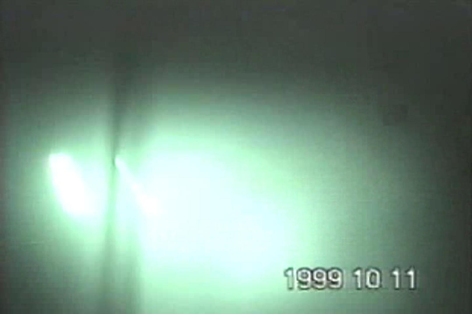 蔵出し!!赤外線カーセックスVol.2 赤外線 盗撮おめこ無修正動画無料 93画像 92