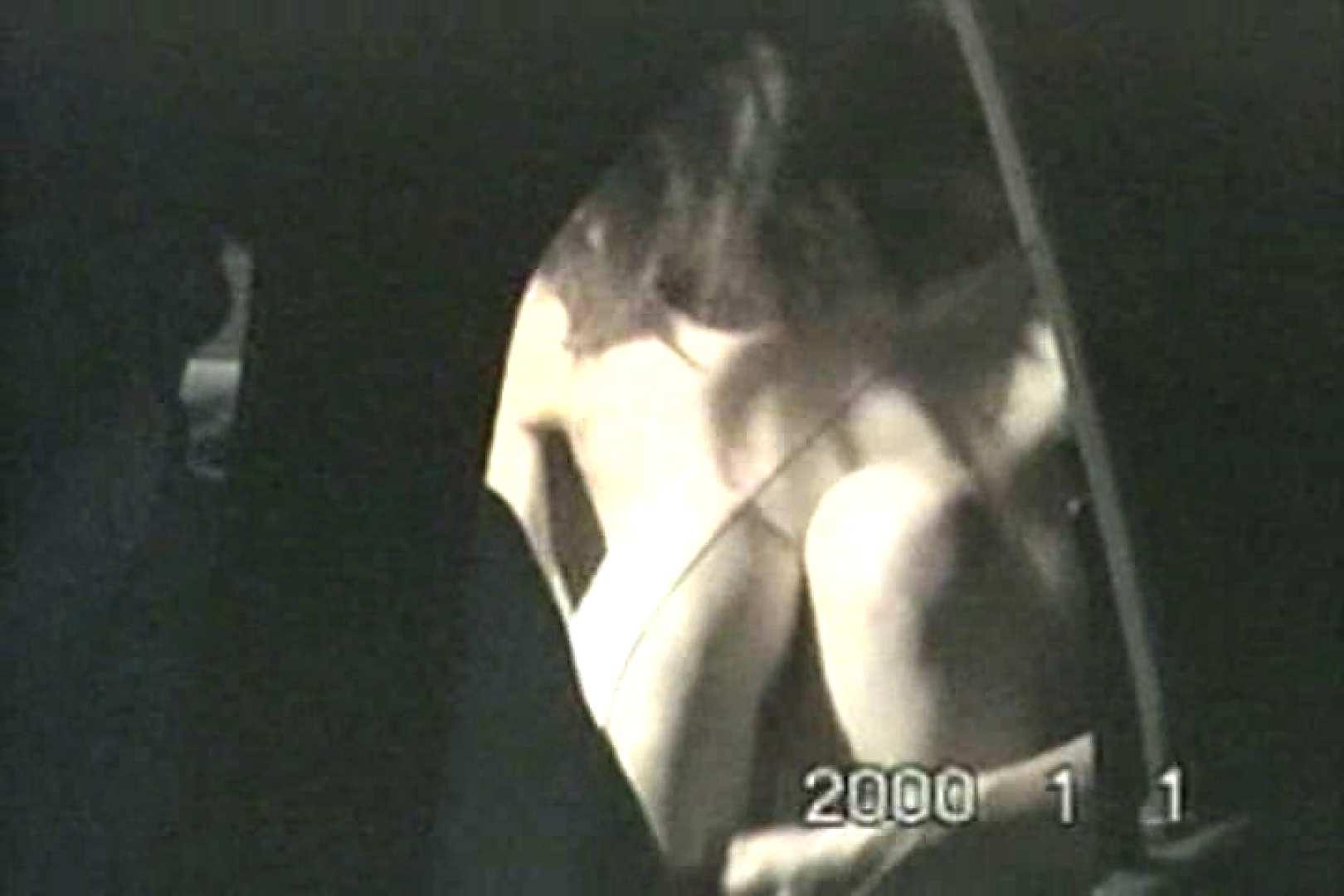 蔵出し!!赤外線カーセックスVol.12 乳首ポロリ 盗撮おまんこ無修正動画無料 101画像 25
