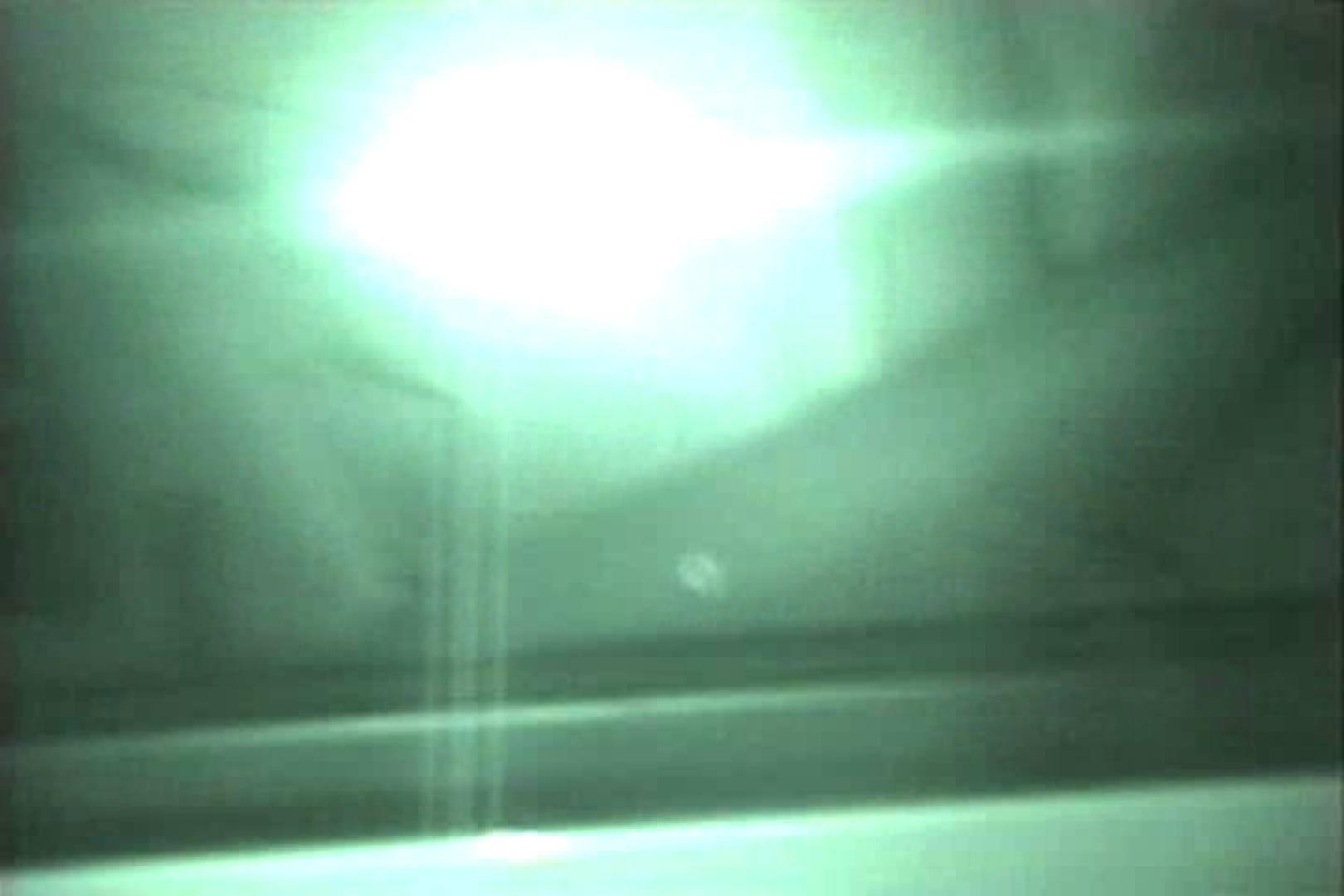蔵出し!!赤外線カーセックスVol.16 OLセックス 盗撮AV動画キャプチャ 65画像 2