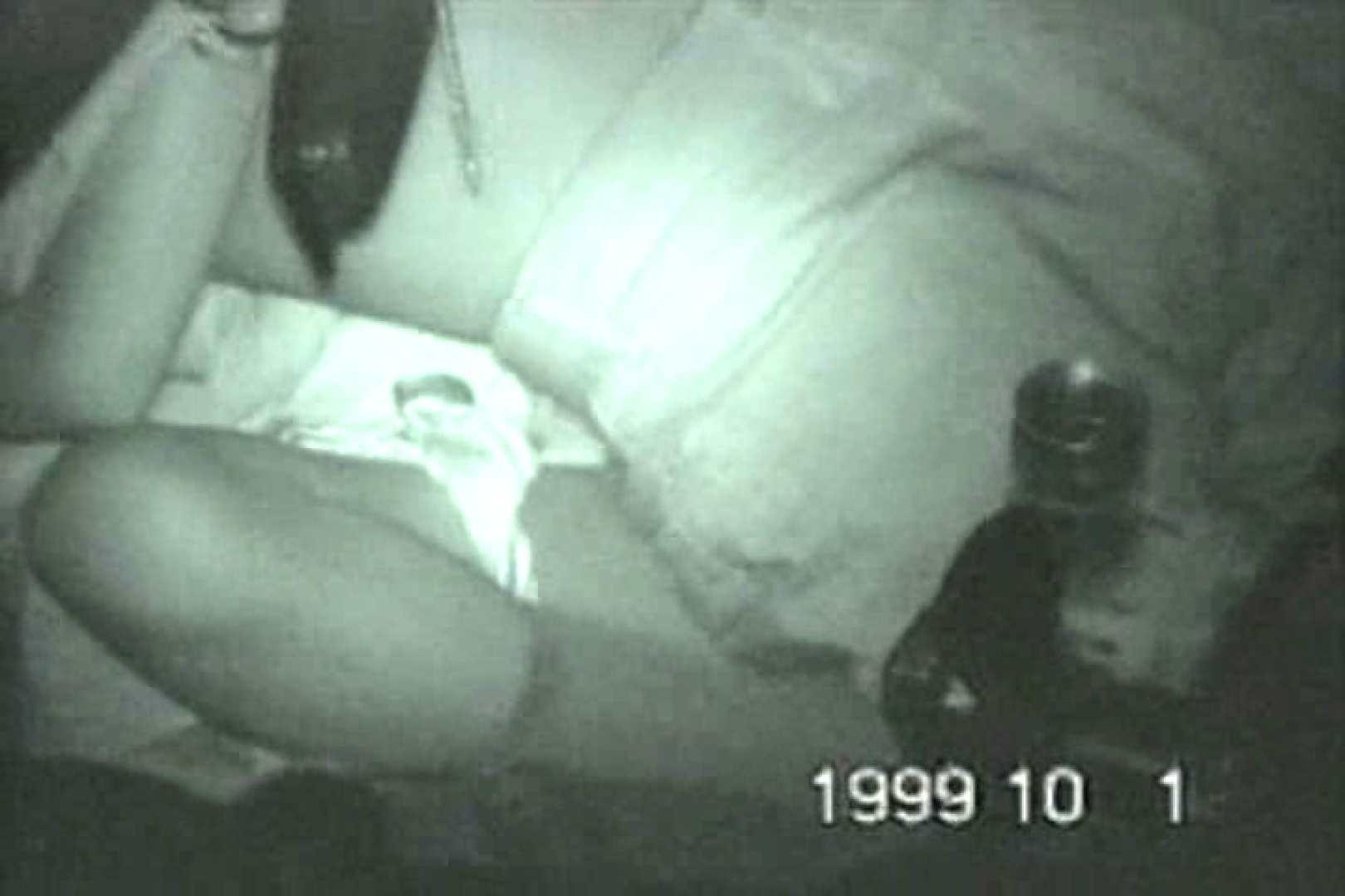 蔵出し!!赤外線カーセックスVol.18 セックス オメコ動画キャプチャ 67画像 9