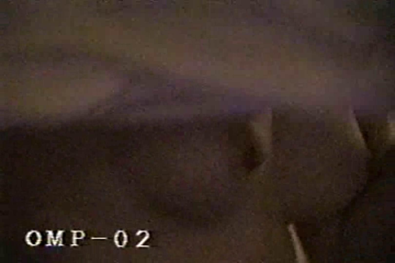 無修正エロ動画|究極の民家覗き撮りVol.2|ピープフォックス(盗撮狐)