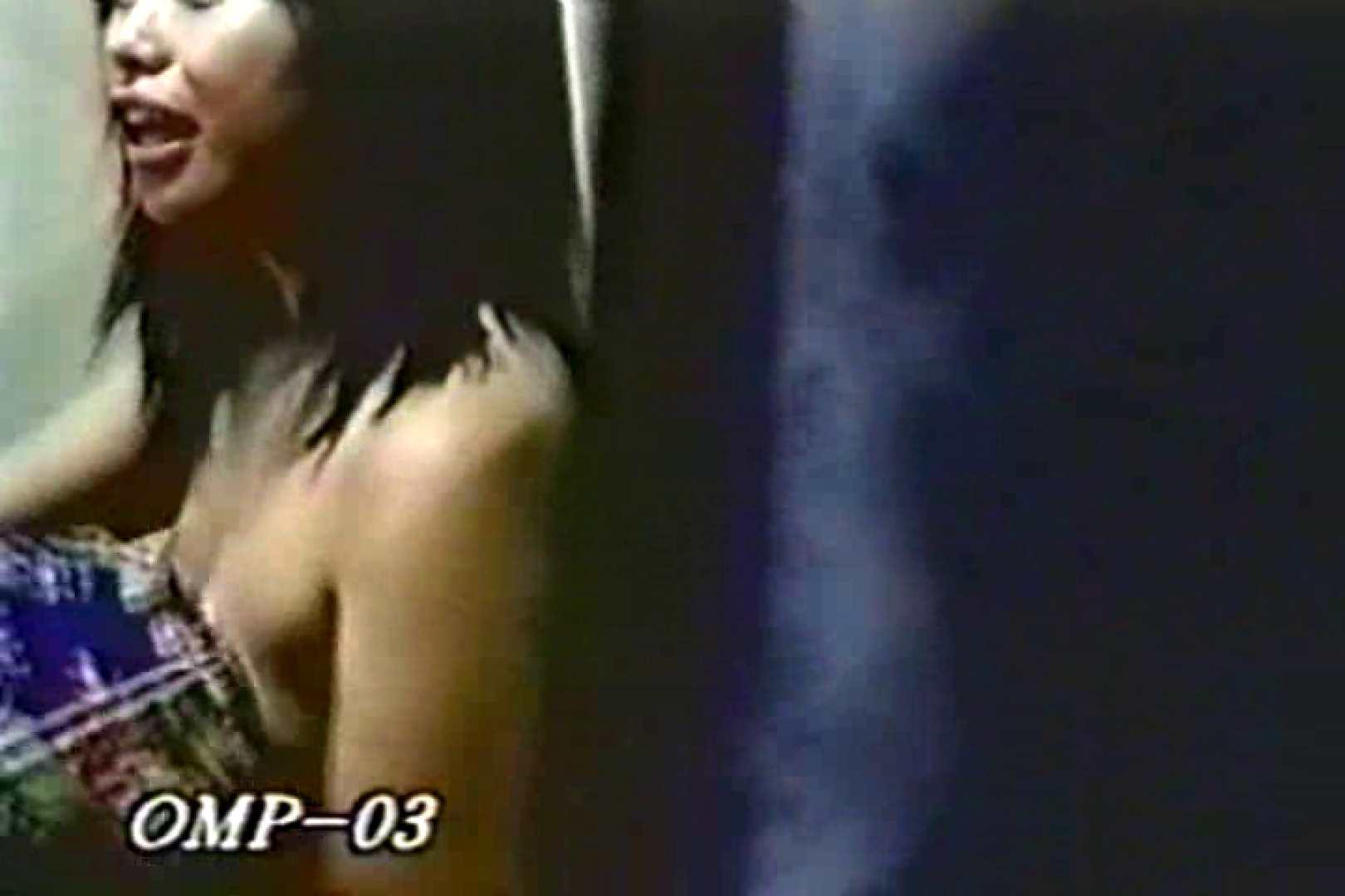 無修正エロ動画|究極の民家覗き撮りVol.3|ピープフォックス(盗撮狐)