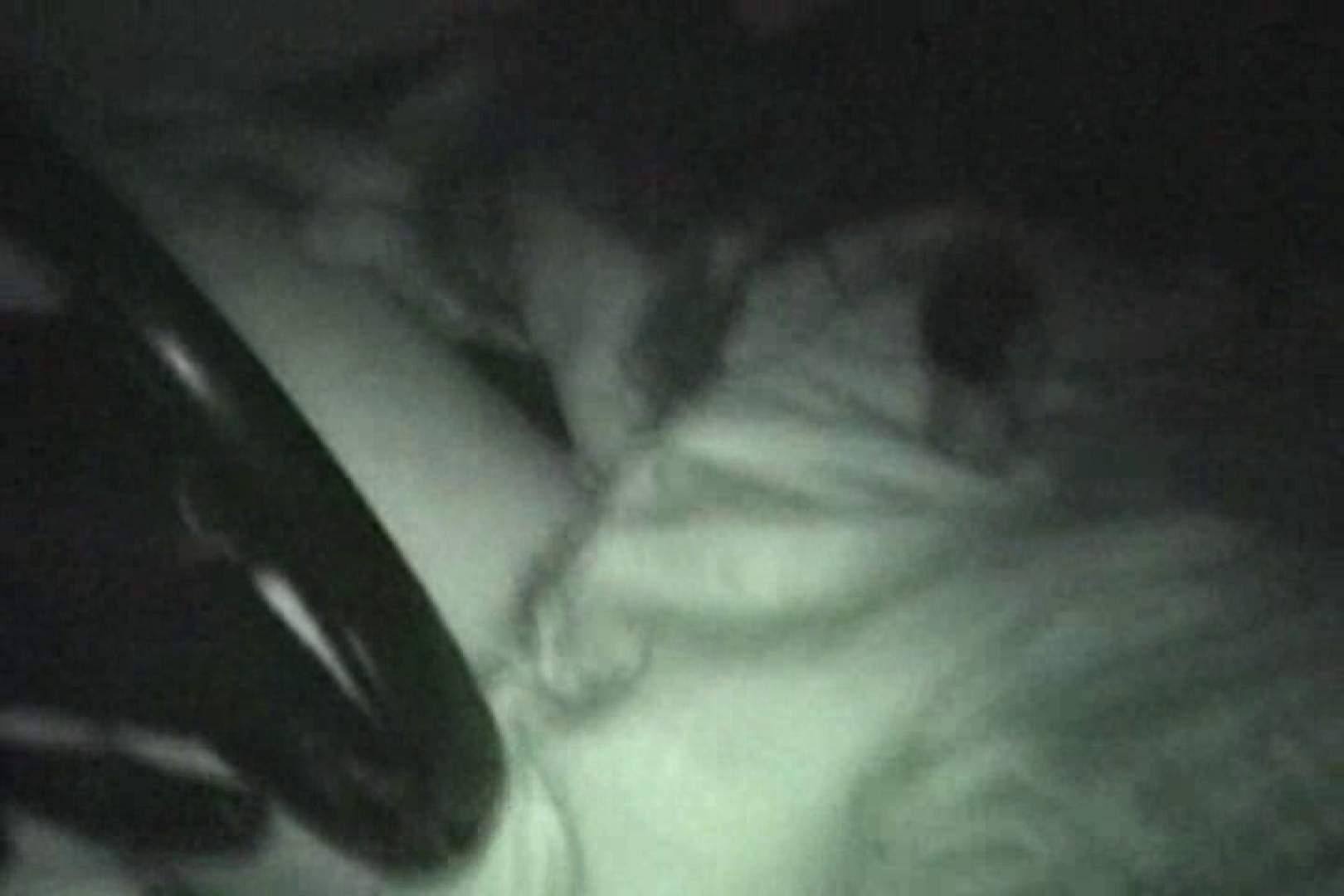 蔵出し!!赤外線カーセックスVol.24 セックス AV無料動画キャプチャ 93画像 15
