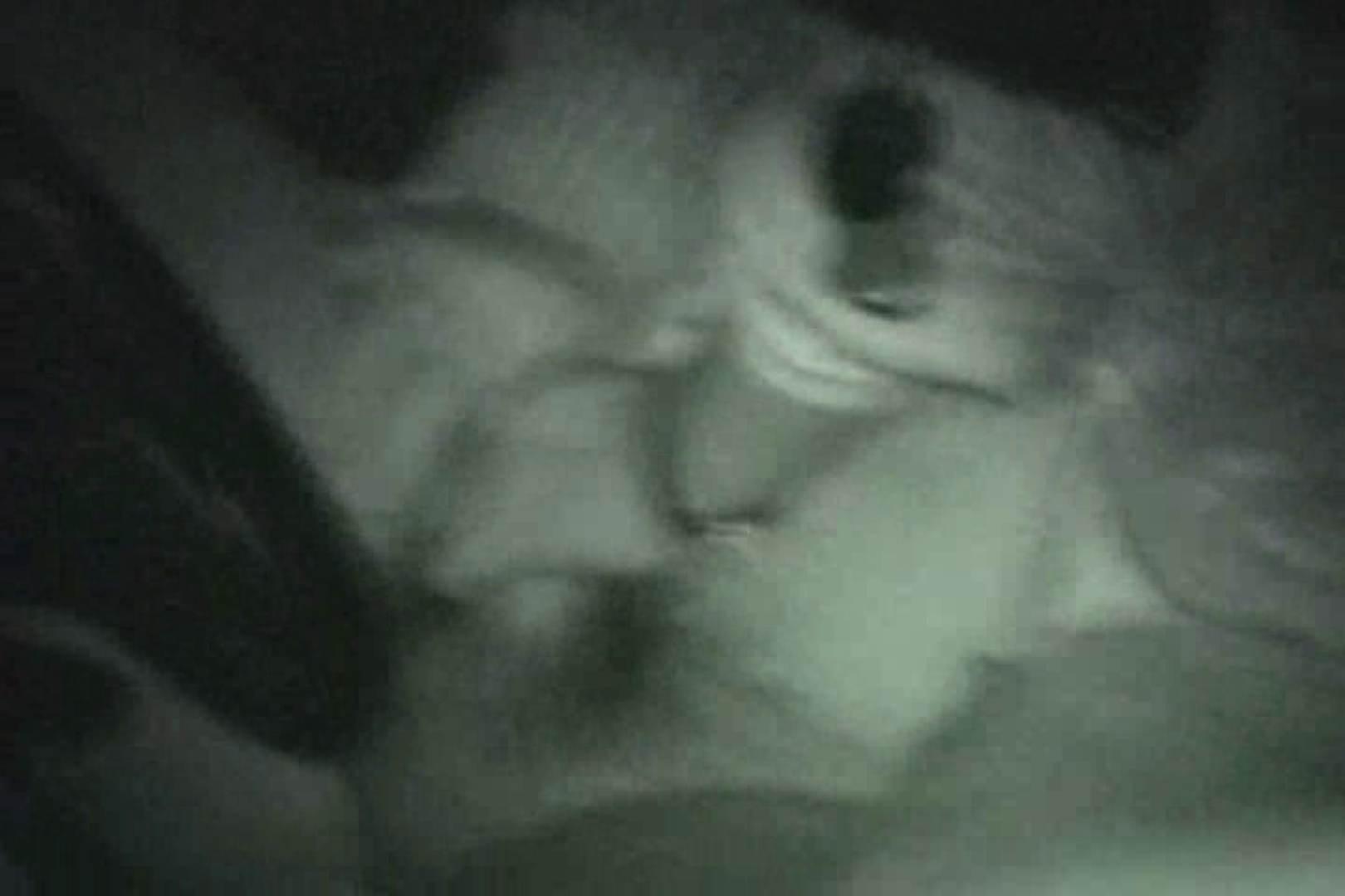 蔵出し!!赤外線カーセックスVol.24 赤外線 盗み撮りAV無料動画キャプチャ 93画像 17