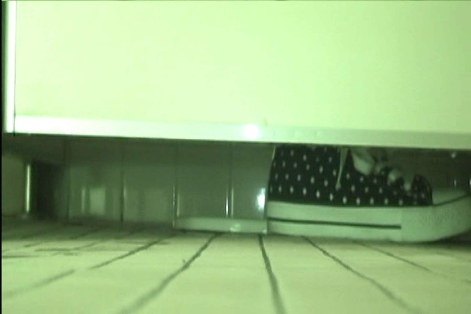 マンコ丸見え女子洗面所Vol.33 OLセックス のぞきエロ無料画像 50画像 2
