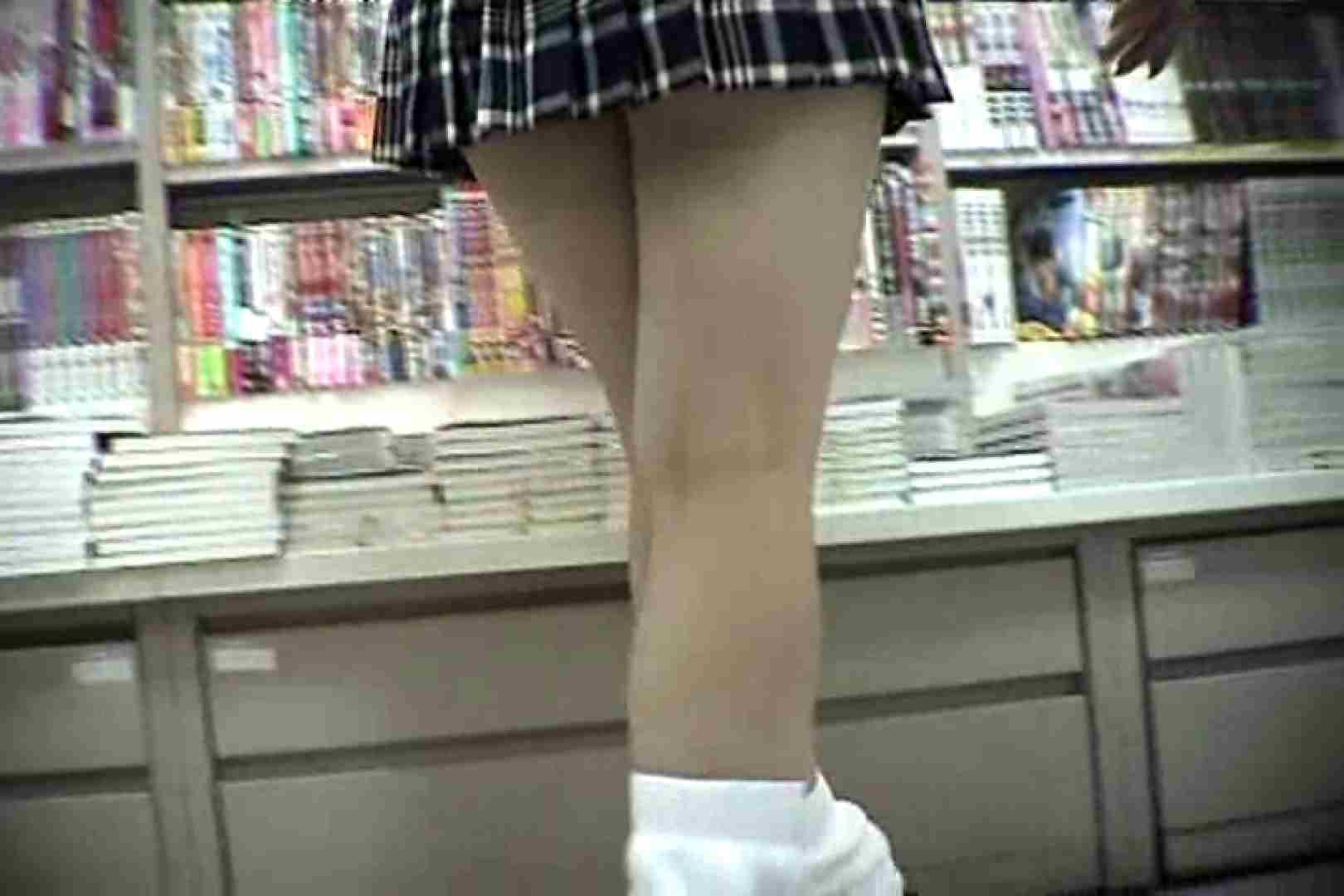 がぶりより!!ムレヌレパンツVol.5 ミニスカート 覗き性交動画流出 89画像 44