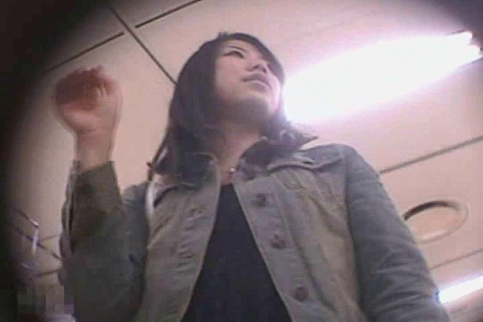 パンチラ七変化!!Vol.13 お姉さんヌード | OLセックス  86画像 5