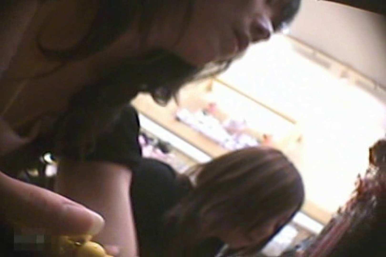 パンチラ七変化!!Vol.13 お姉さんヌード | OLセックス  86画像 53