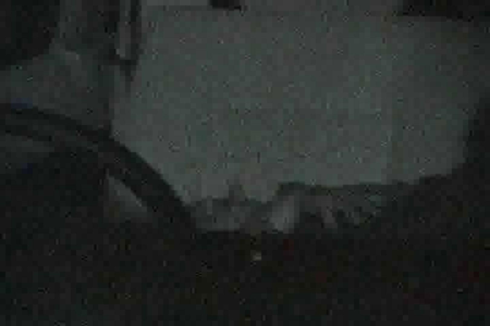 充血監督の深夜の運動会Vol.2 OLセックス  69画像 4
