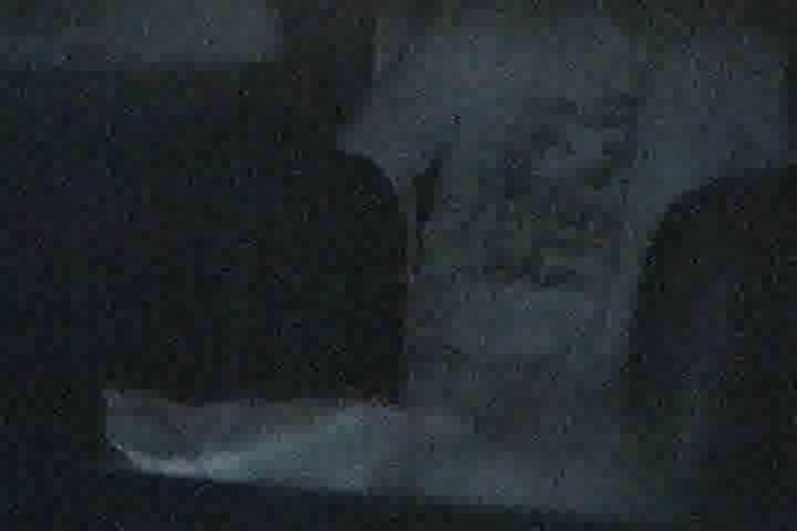 充血監督の深夜の運動会Vol.2 OLセックス  69画像 12