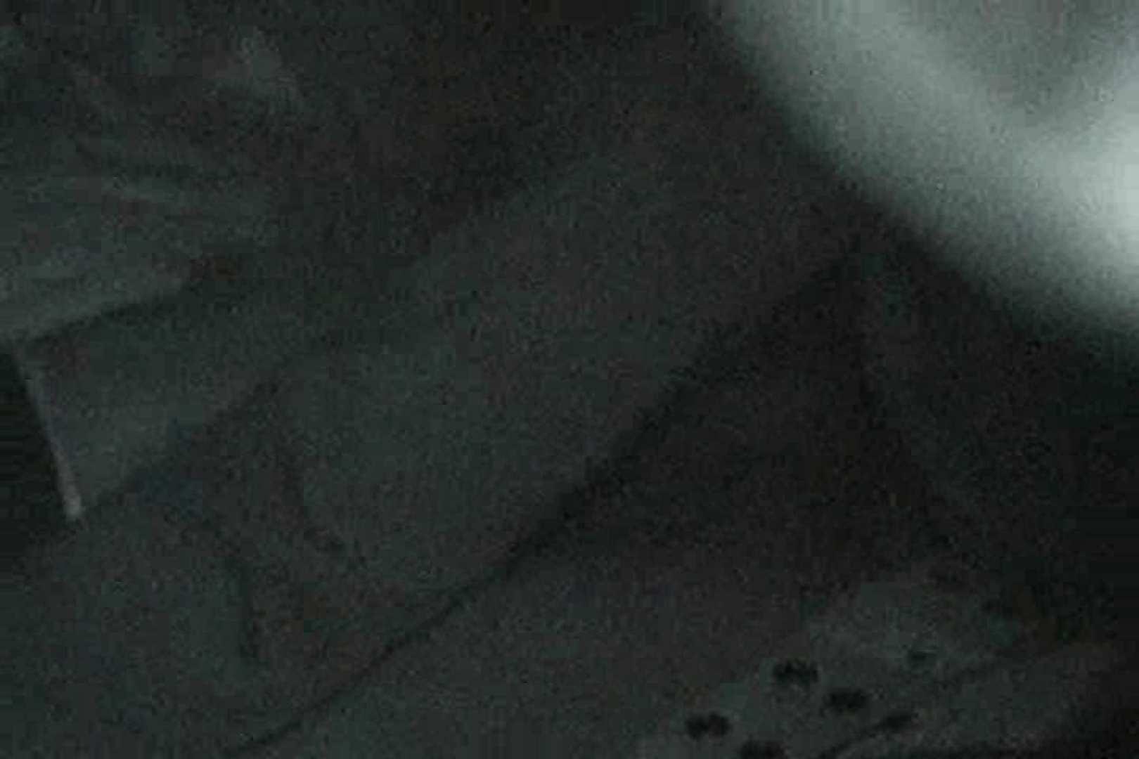 充血監督の深夜の運動会Vol.2 OLセックス  69画像 20