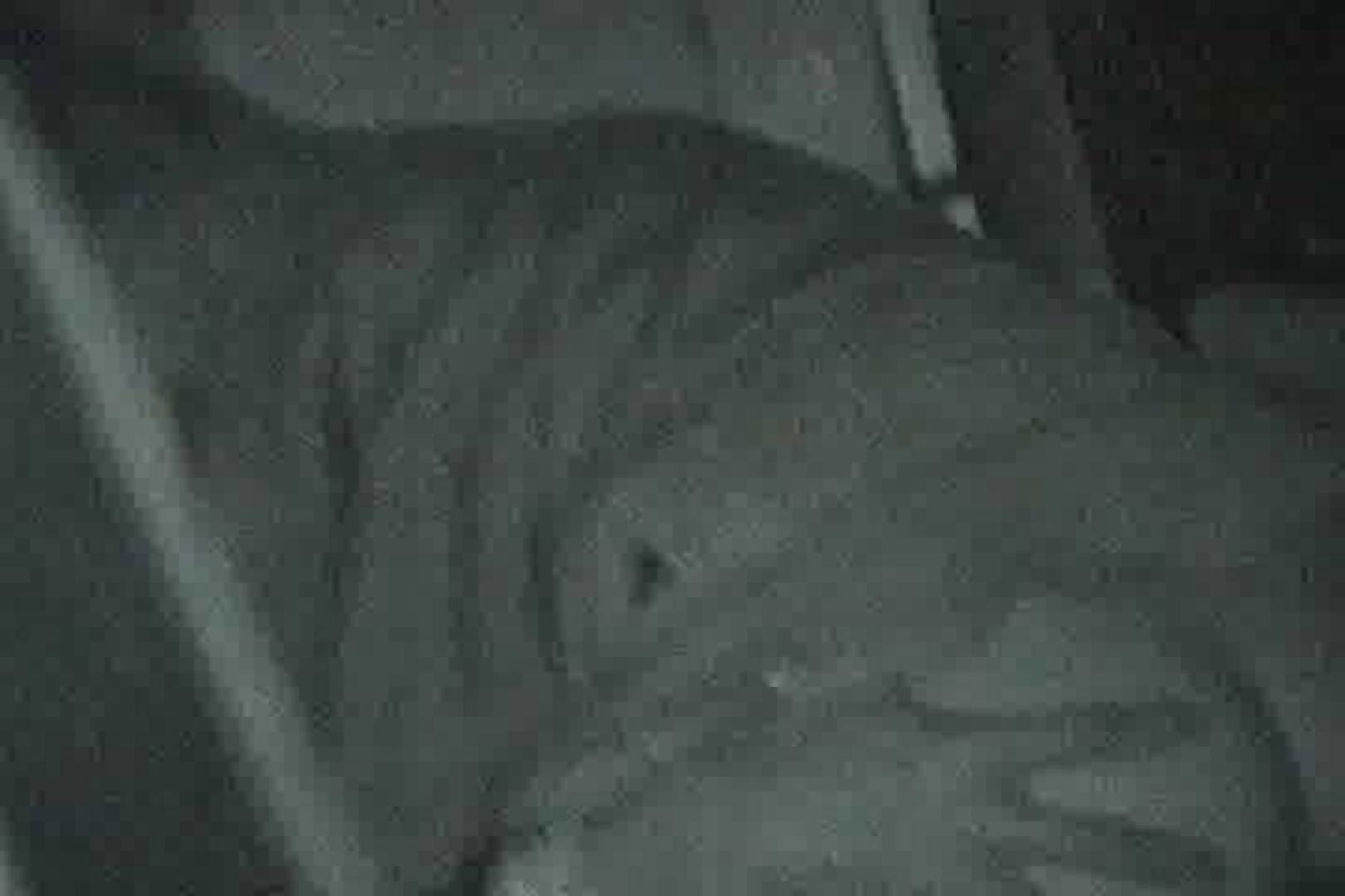 充血監督の深夜の運動会Vol.2 OLセックス  69画像 28