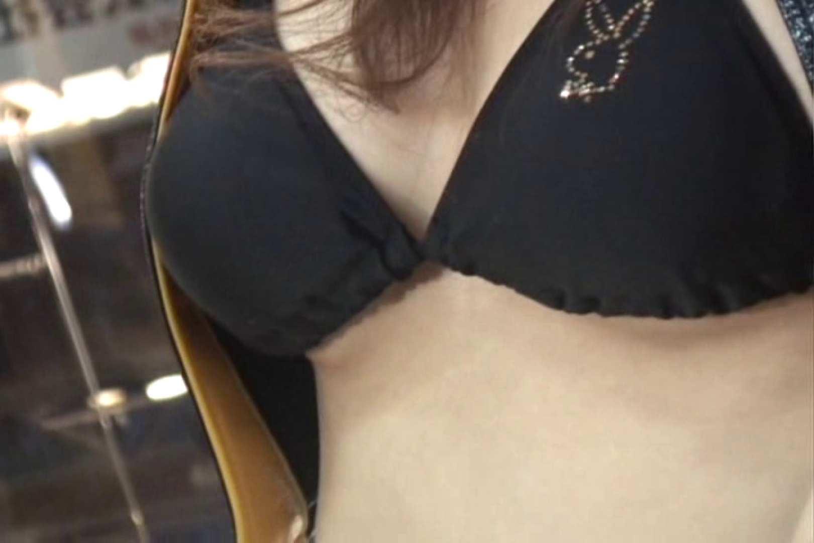 胸チラはもらった~!!胸元争奪戦!!Vol.2 チラ のぞき動画画像 73画像 20