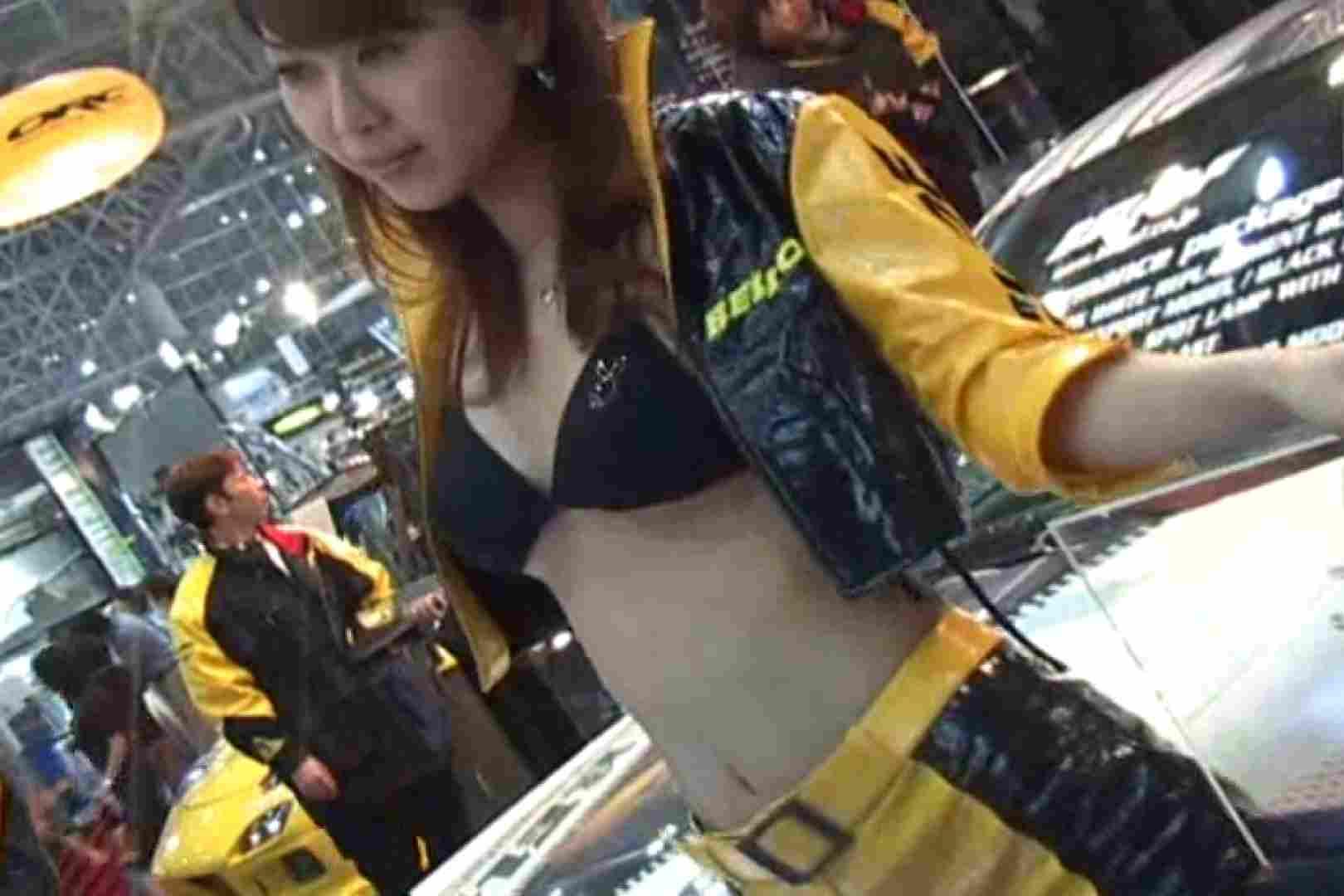 胸チラはもらった~!!胸元争奪戦!!Vol.2 美女ヌード AV無料動画キャプチャ 73画像 21