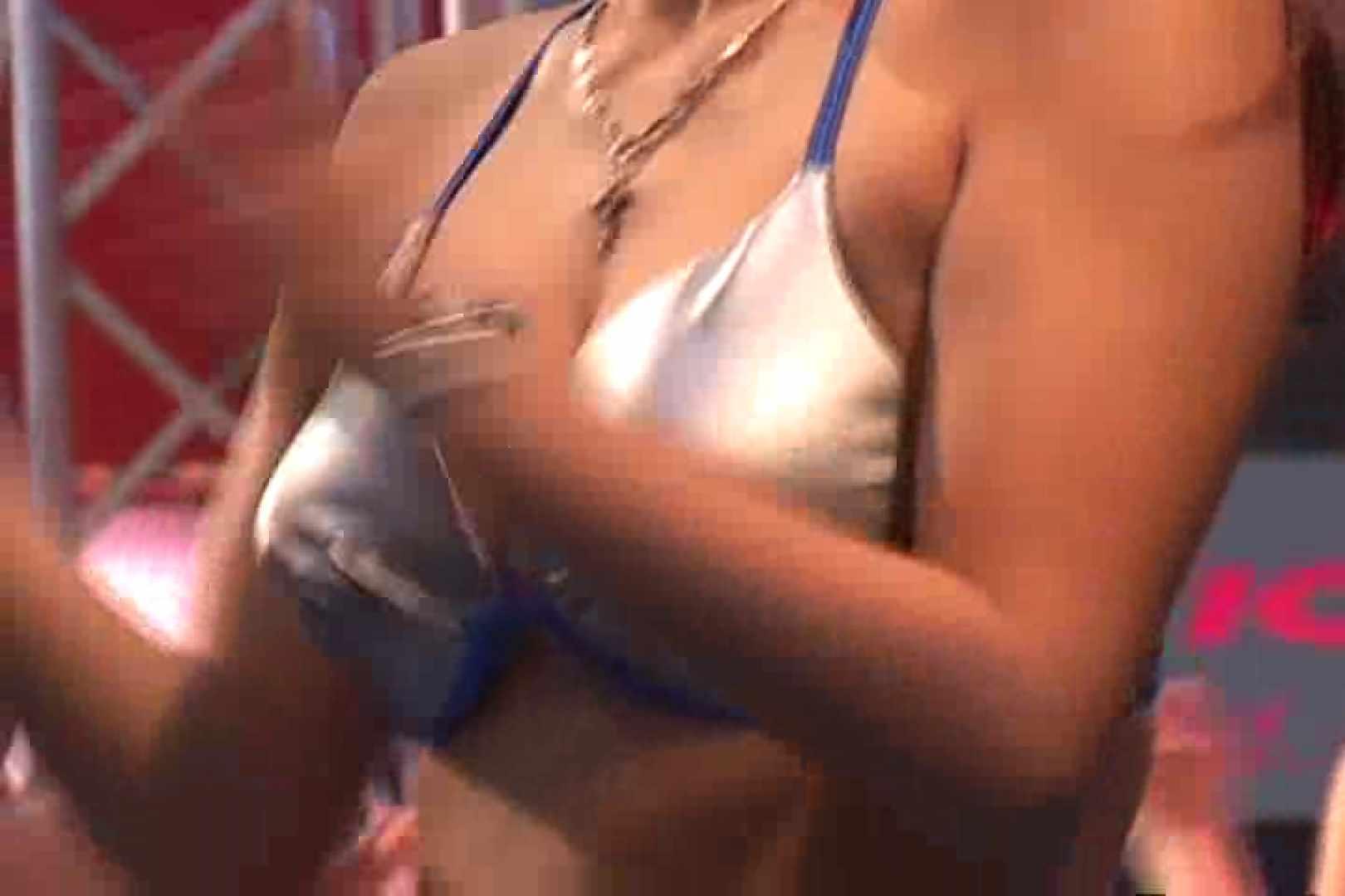 胸チラはもらった~!!胸元争奪戦!!Vol.2 胸チラ   OLセックス  73画像 61