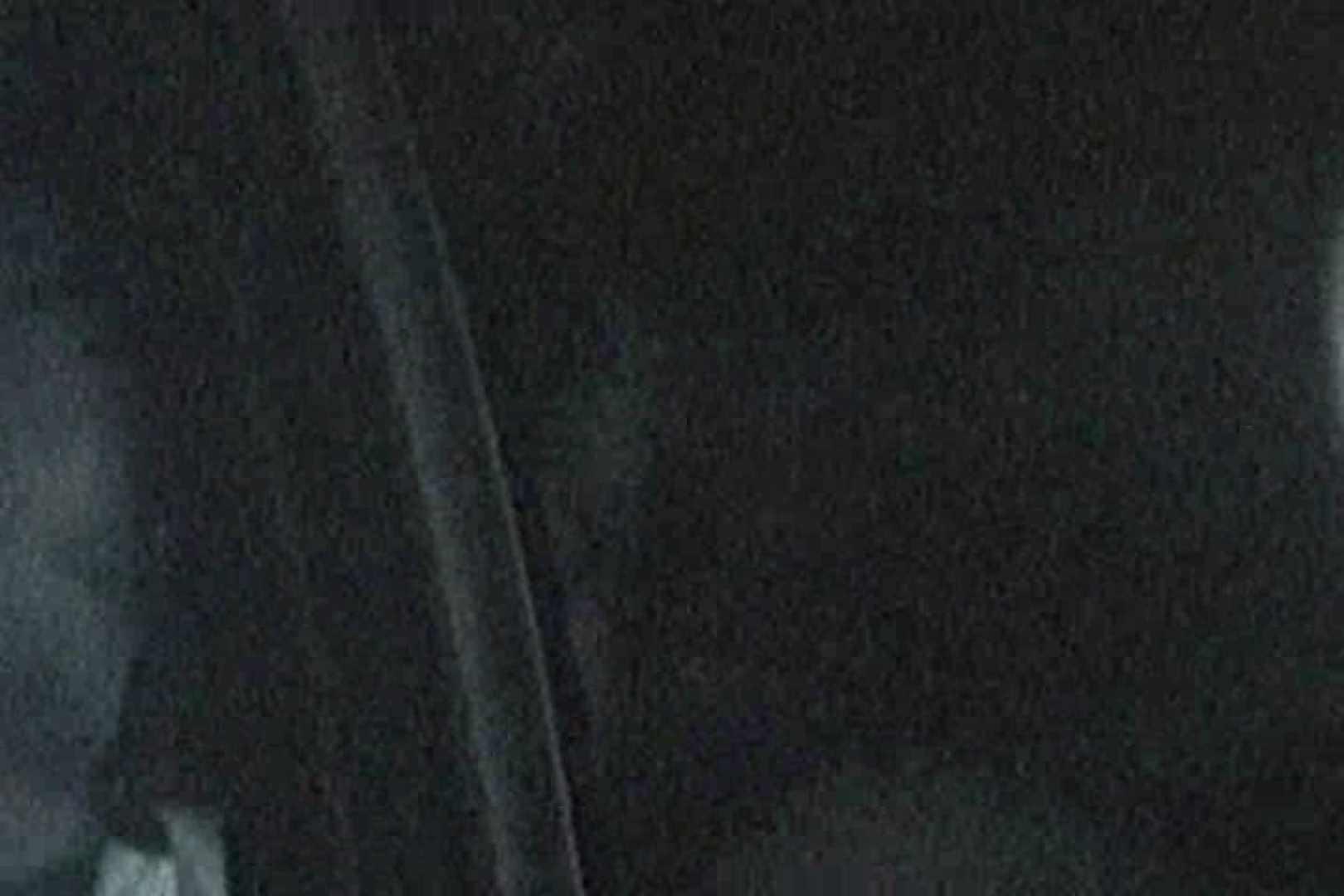 充血監督の深夜の運動会Vol.7 OLセックス 盗撮AV動画キャプチャ 98画像 11