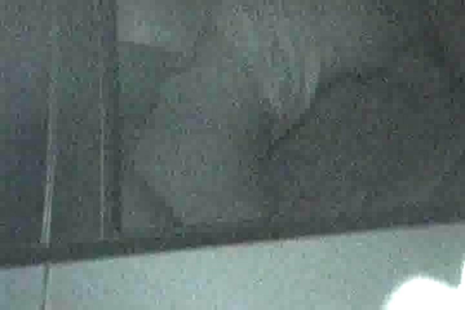 充血監督の深夜の運動会Vol.7 OLセックス 盗撮AV動画キャプチャ 98画像 23