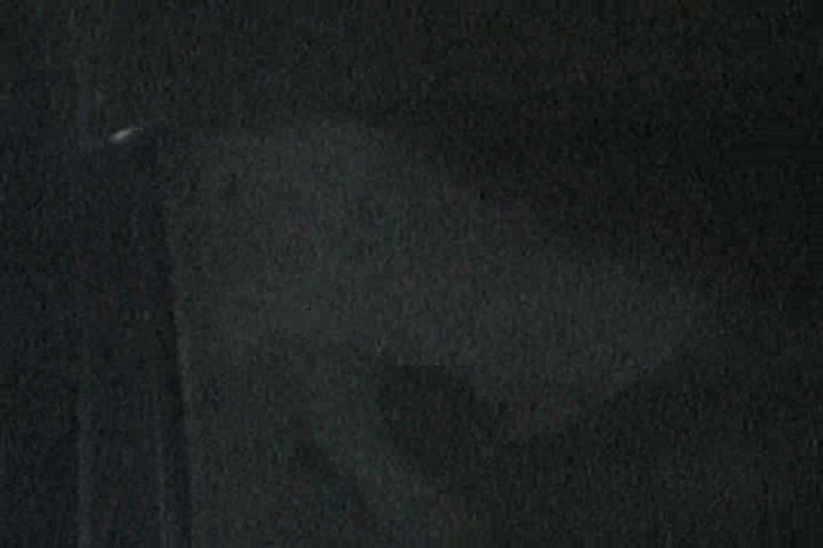 充血監督の深夜の運動会Vol.7 接写  98画像 42