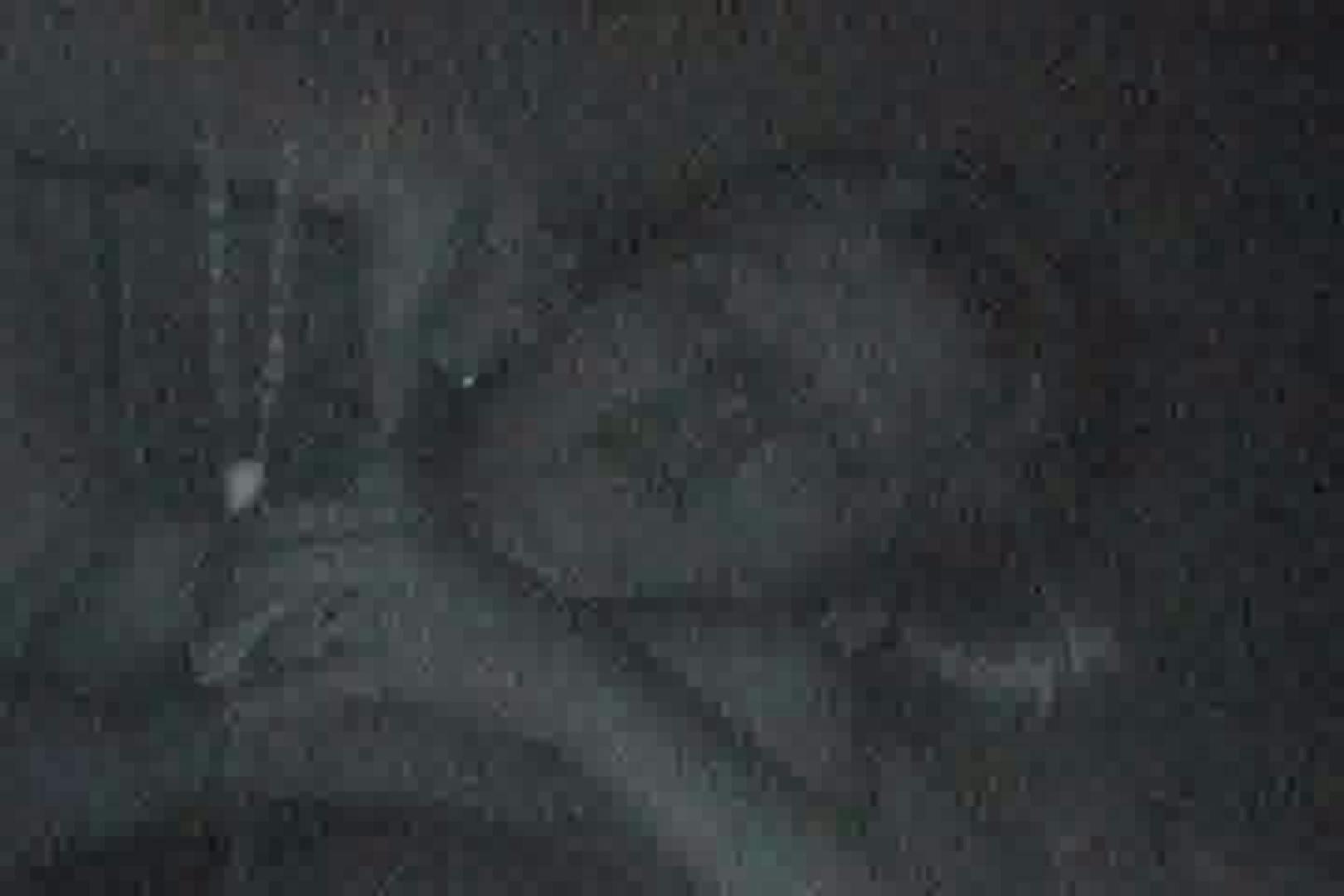 充血監督の深夜の運動会Vol.7 接写 | おまんこ無修正  98画像 82