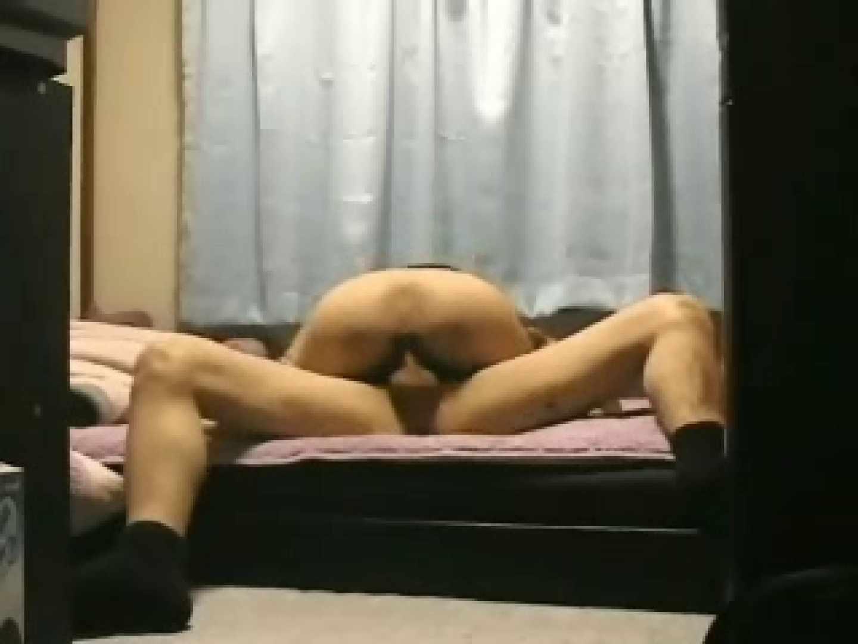 素人流出!!セックスフレンドを売る男!!Vol.4 セックス AV無料 77画像 47