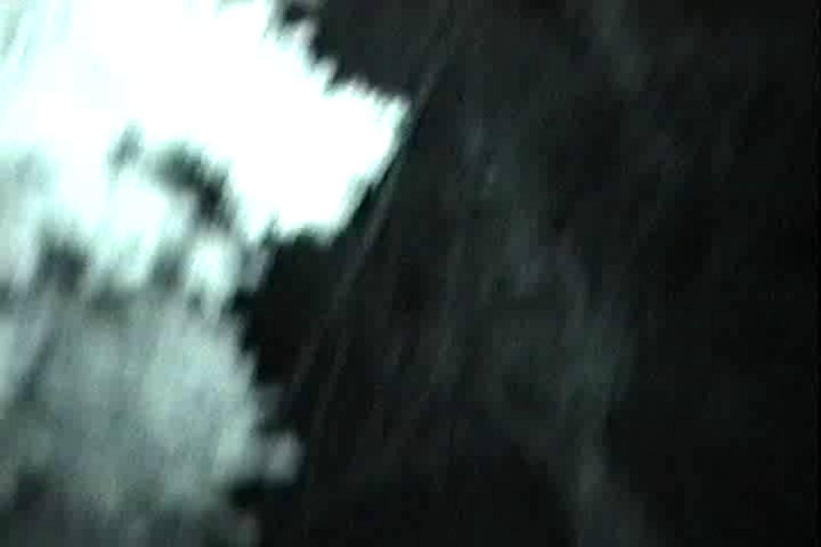 充血監督の深夜の運動会Vol.14 OLセックス 盗撮オマンコ無修正動画無料 103画像 20