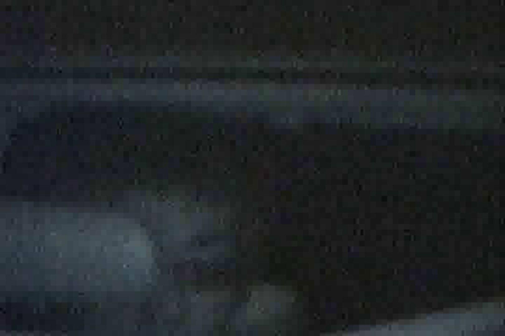 充血監督の深夜の運動会Vol.14 セックス セックス無修正動画無料 103画像 40