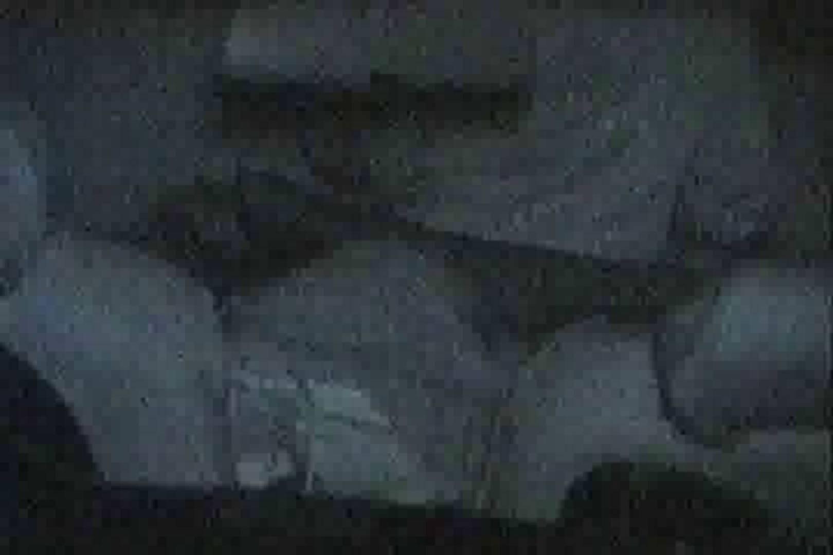 充血監督の深夜の運動会Vol.14 お尻   カーセックス  103画像 67