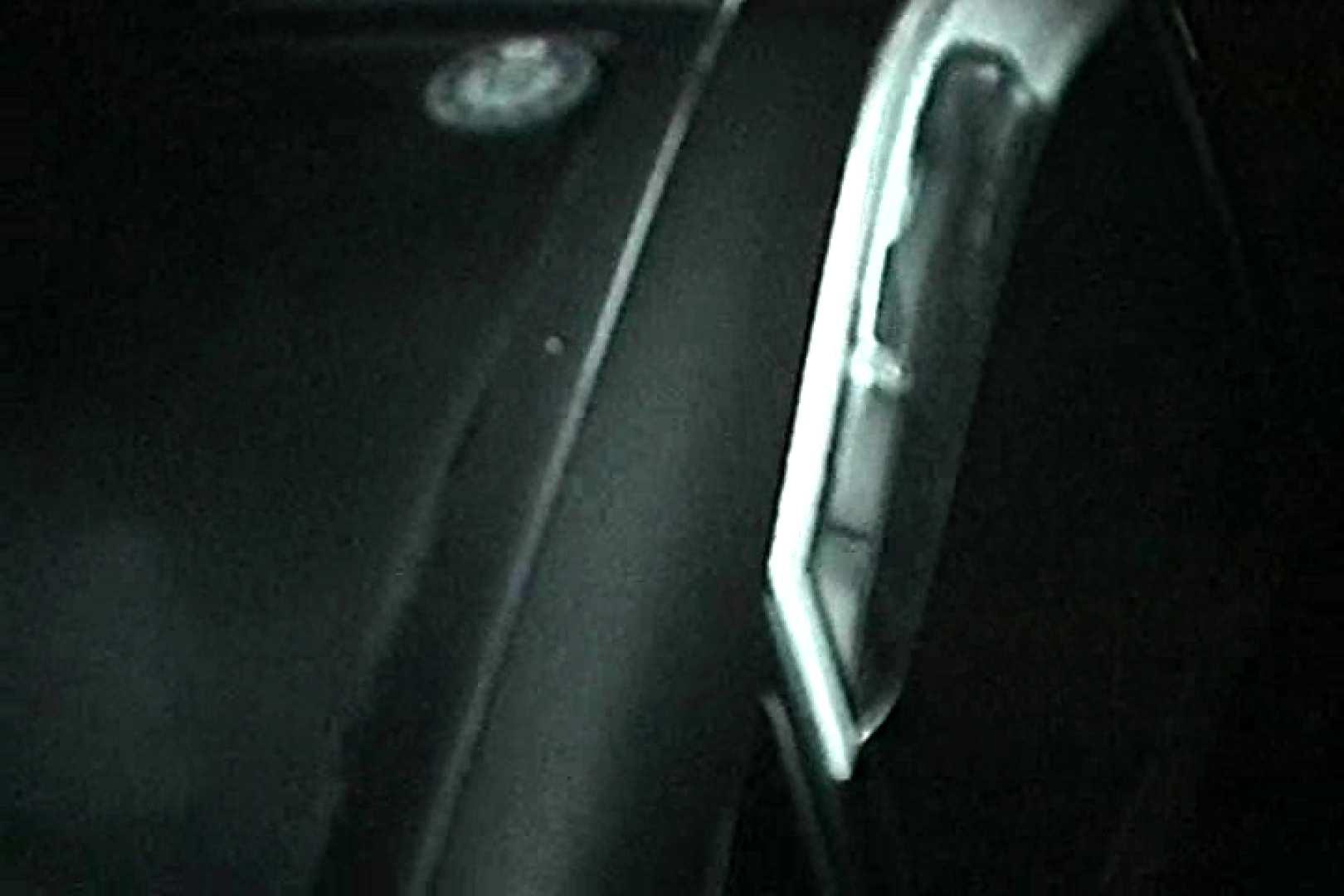 充血監督の深夜の運動会Vol.18 フェラ無修正 エロ無料画像 64画像 44