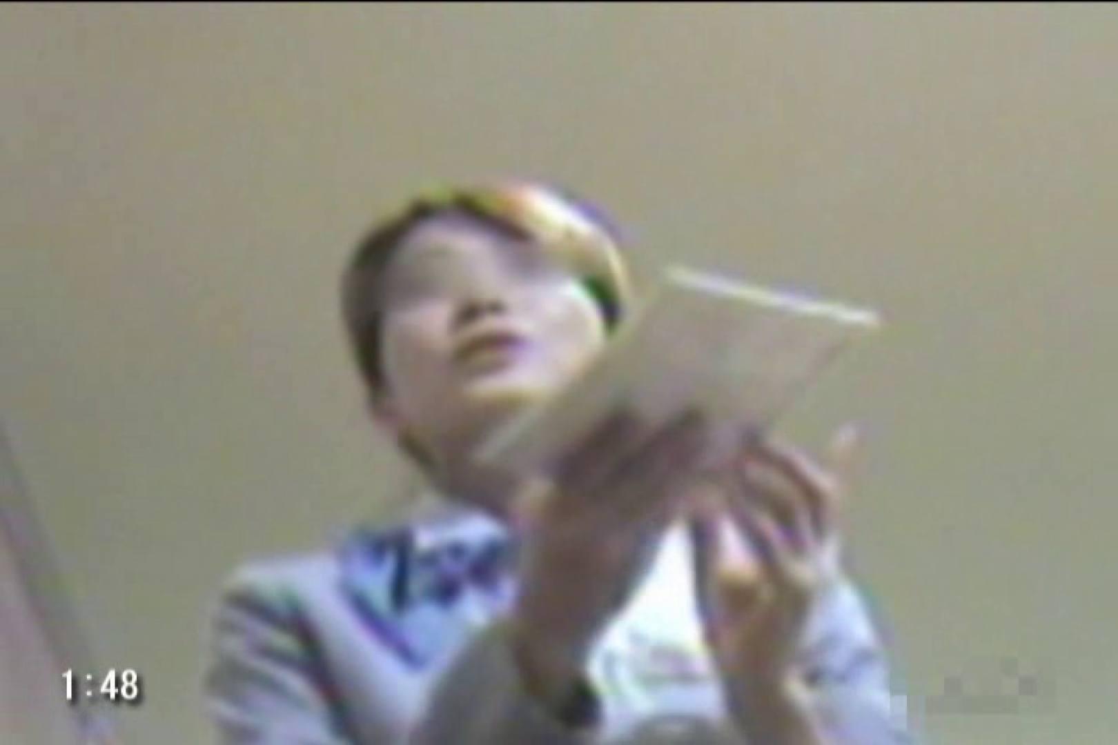 ショップギャルパンチラ!ただ今接客中!!Vol.2 チラ 覗きスケベ動画紹介 74画像 58