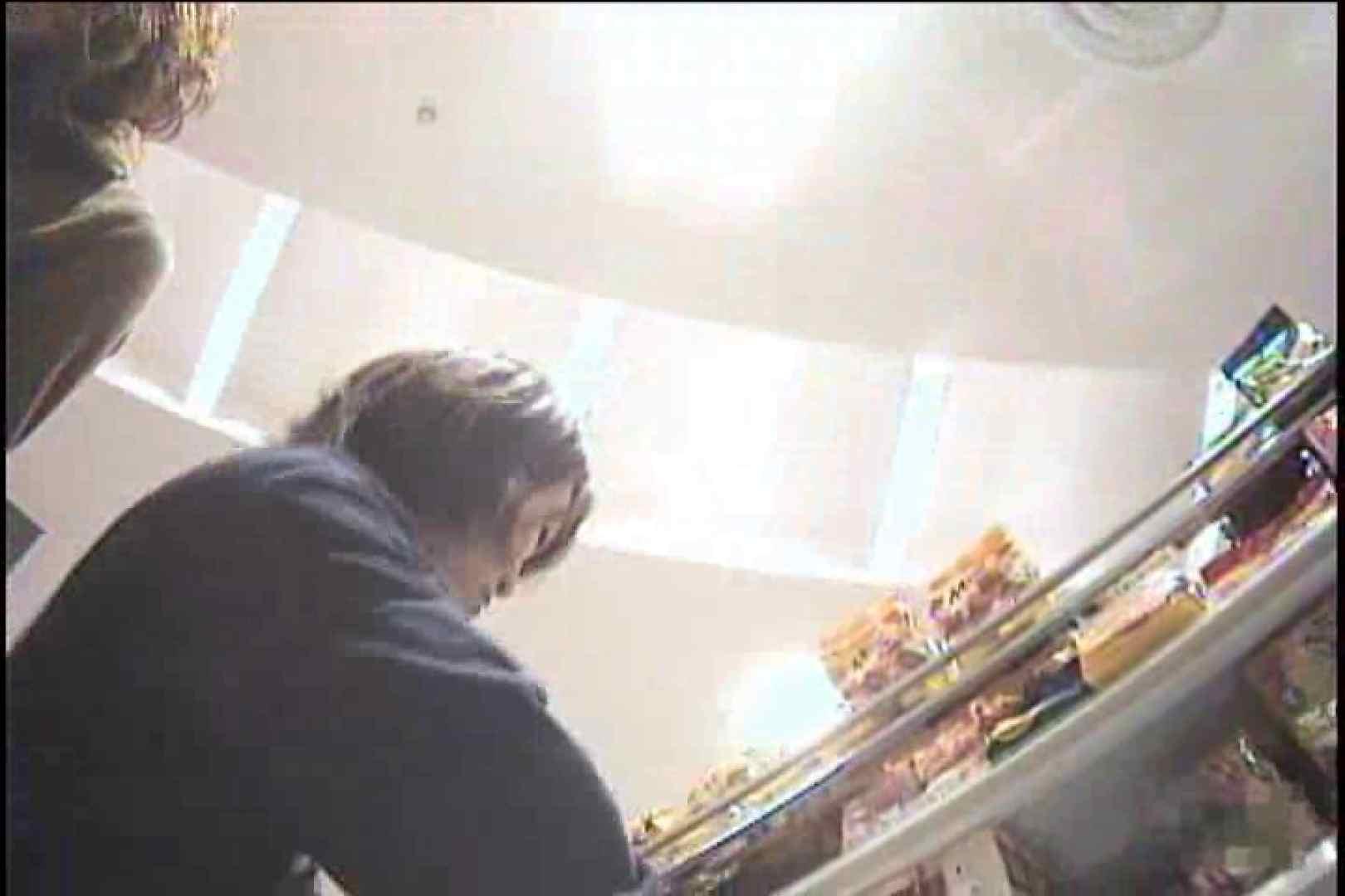 ショップギャルパンチラ!ただ今接客中!!Vol.10 OLセックス 盗撮エロ画像 84画像 52