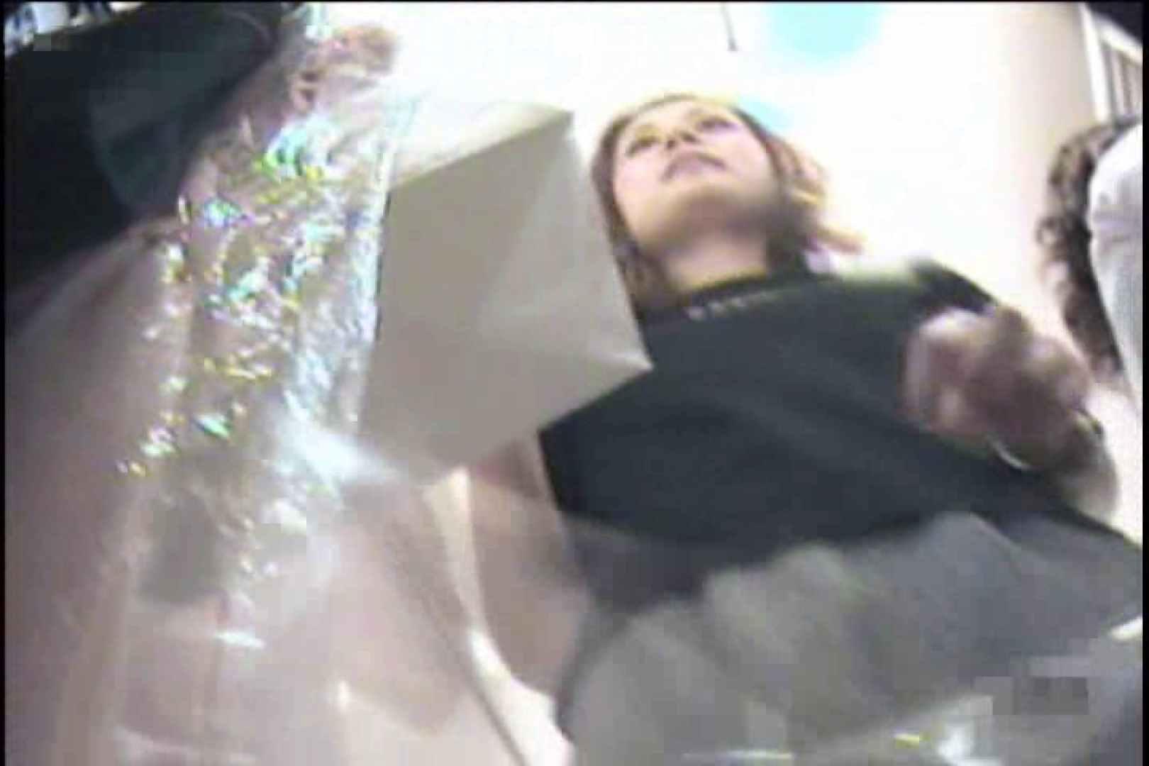 ショップギャルパンチラ!ただ今接客中!!Vol.13 パンチラ オメコ無修正動画無料 88画像 59