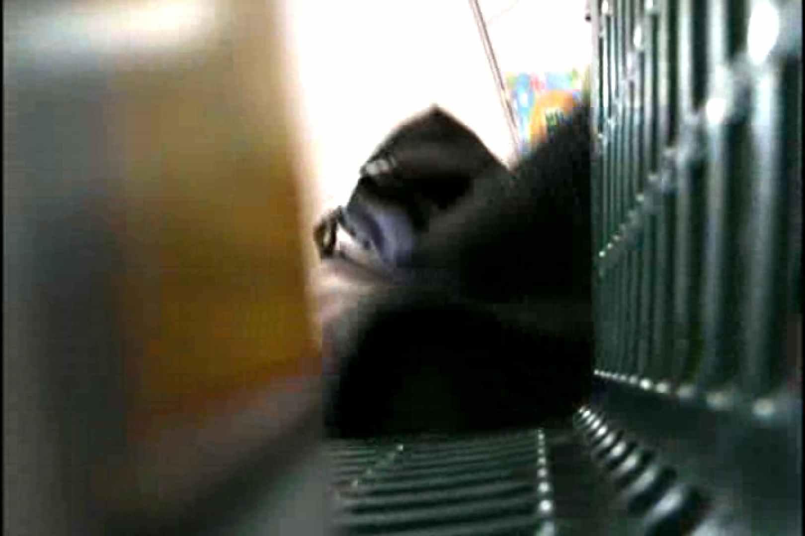 奥さん!おもいっきり生パンツVol.1 OLセックス 盗み撮りオマンコ動画キャプチャ 83画像 56