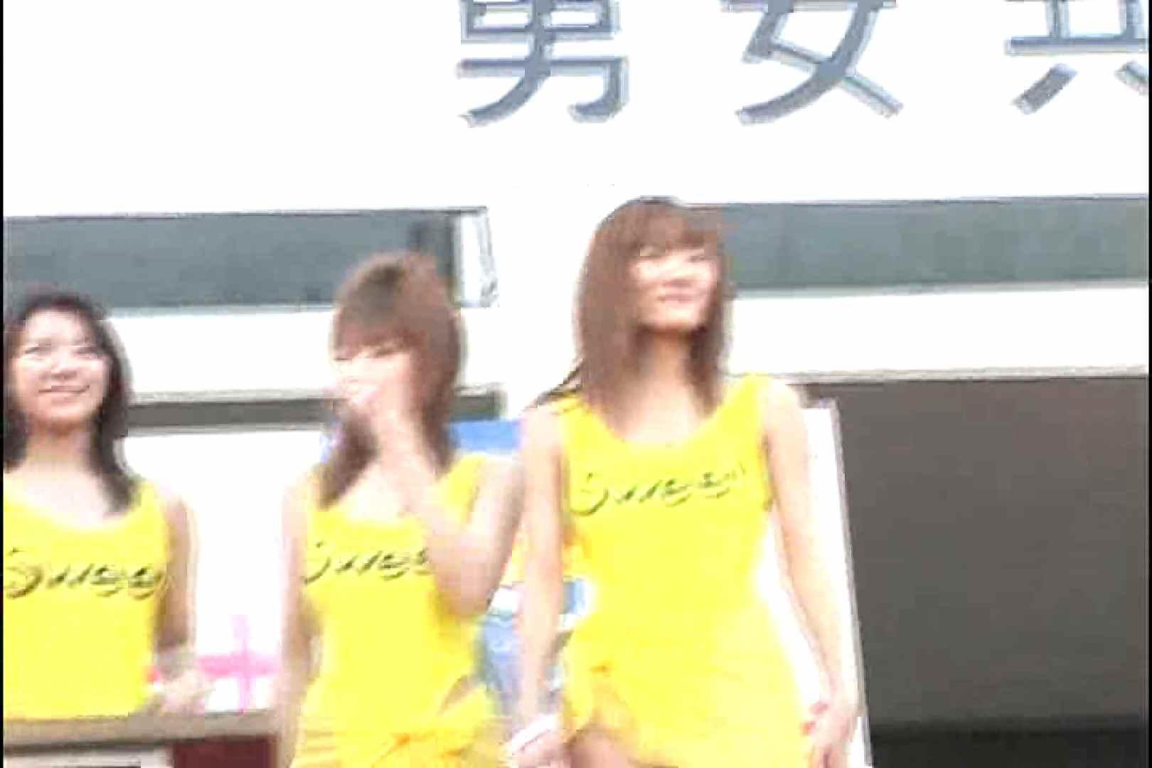 RQカメラ地獄Vol.13 レースクイーン 盗撮おめこ無修正動画無料 95画像 34