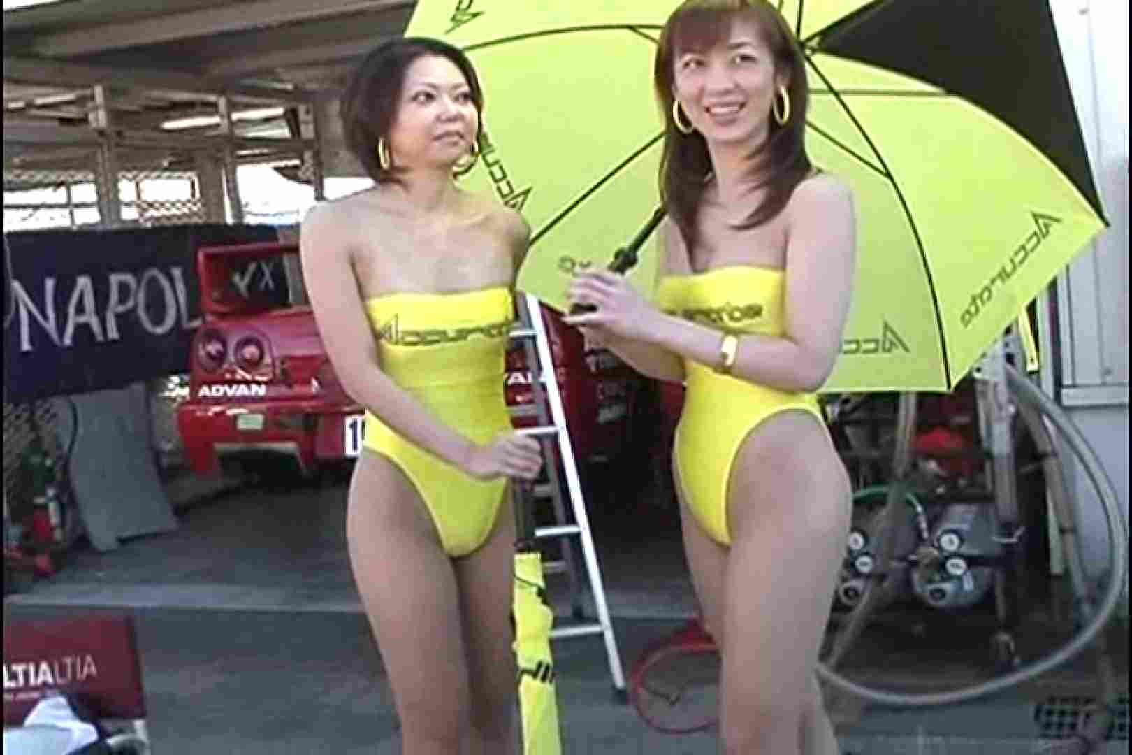 RQカメラ地獄Vol.13 レースクイーン 盗撮おめこ無修正動画無料 95画像 79