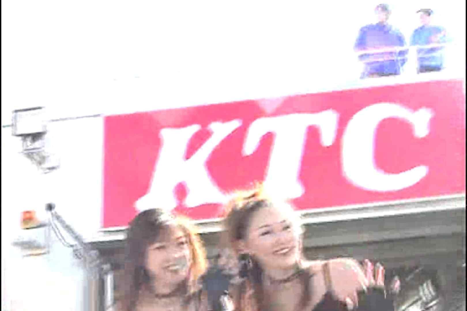 RQカメラ地獄Vol.13 ぱっくり下半身  95画像 80