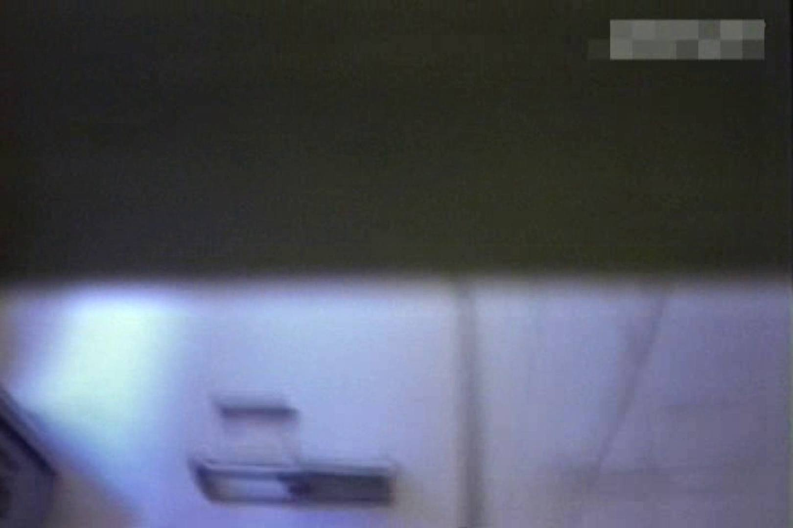 個室狂いのマニア映像Vol.2 おまんこ無修正 戯れ無修正画像 98画像 71