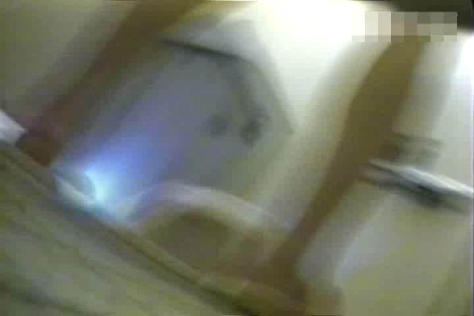 個室狂いのマニア映像Vol.2 OLセックス  98画像 76