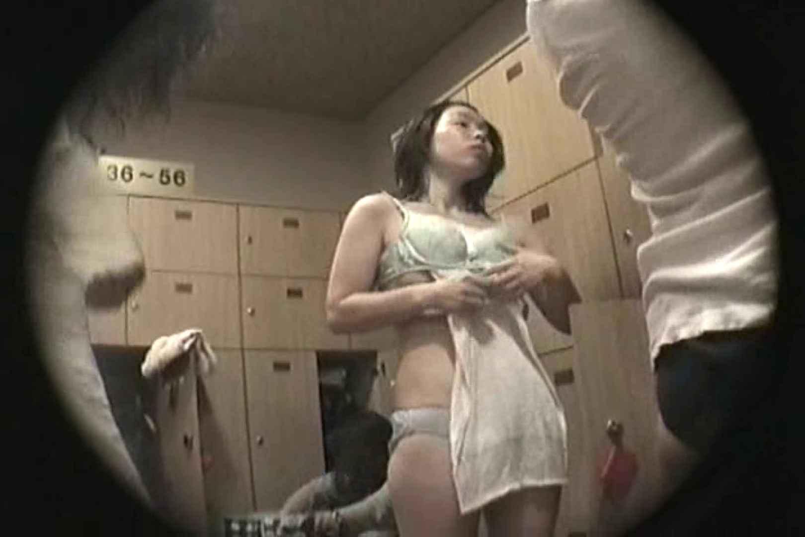 新女風呂51 むっちり | 女風呂  72画像 55
