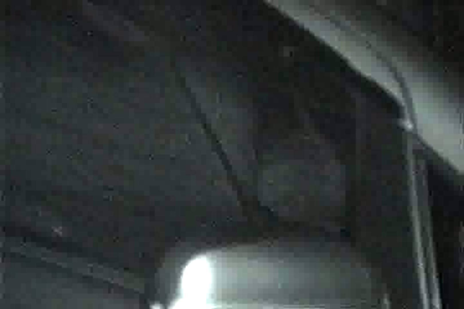 充血監督の深夜の運動会Vol.27 OLセックス  76画像 48