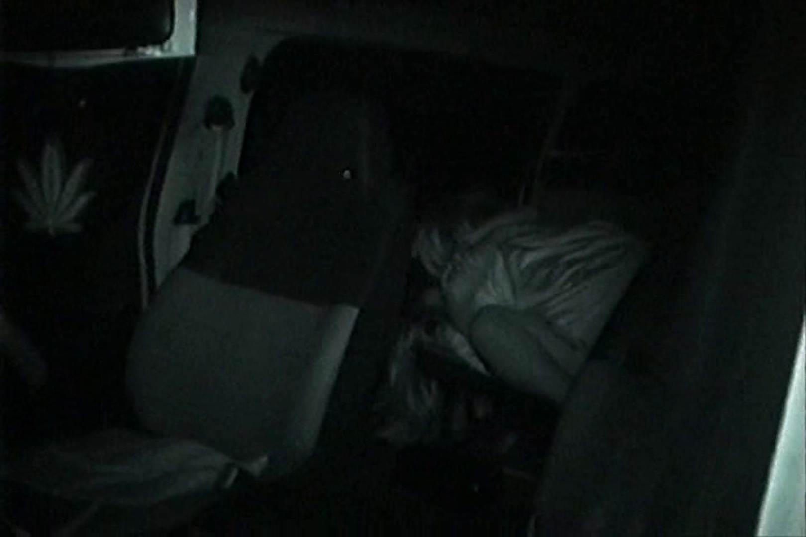 充血監督の深夜の運動会Vol.27 接写 盗撮えろ無修正画像 76画像 58