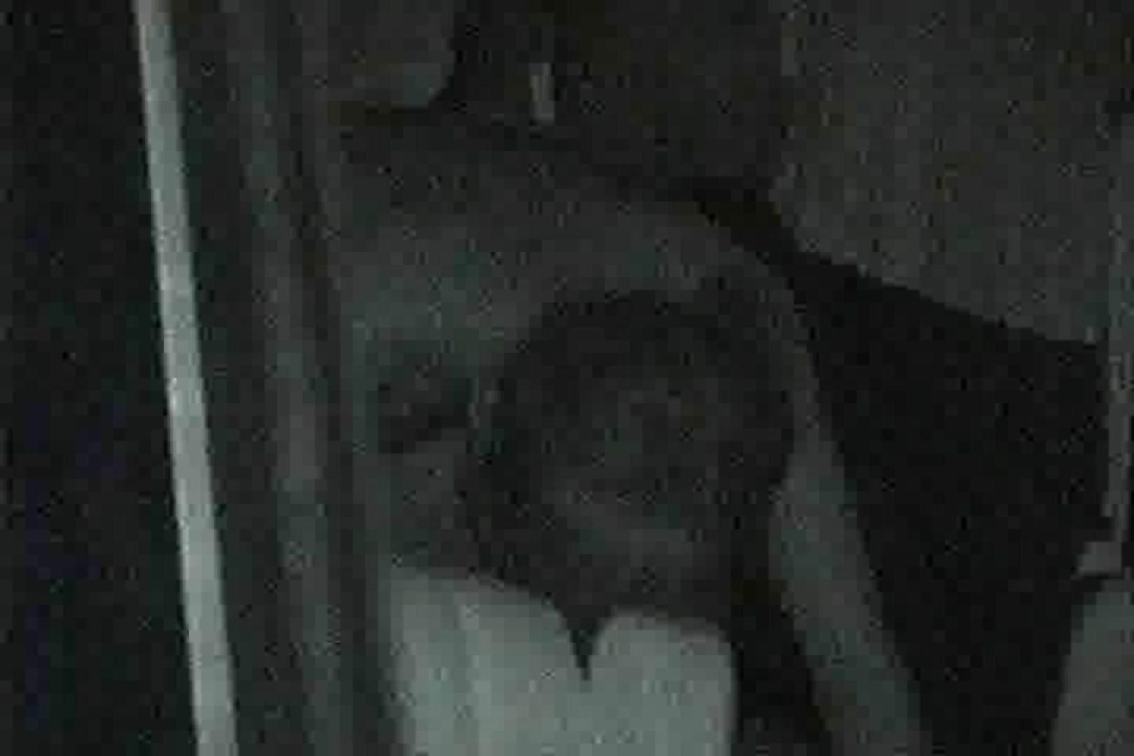 充血監督の深夜の運動会Vol.29 野外 オマンコ動画キャプチャ 57画像 22