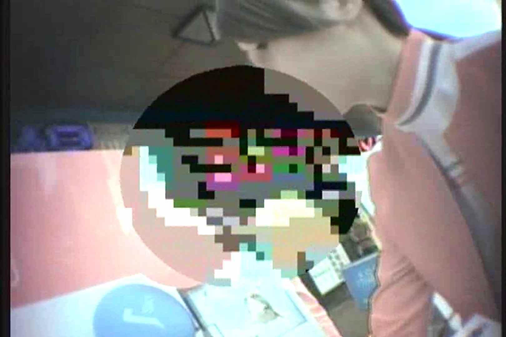 家電系ストッキングスケスケパンツVol.4 パンチラ セックス画像 94画像 4