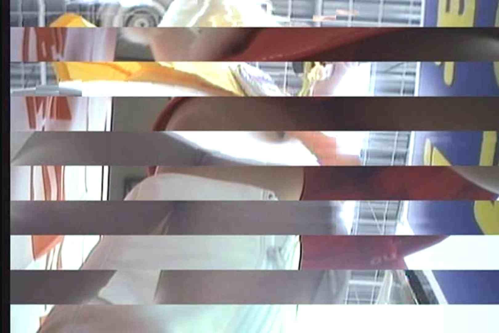 家電系ストッキングスケスケパンツVol.4 お姉さんヌード | OLセックス  94画像 51