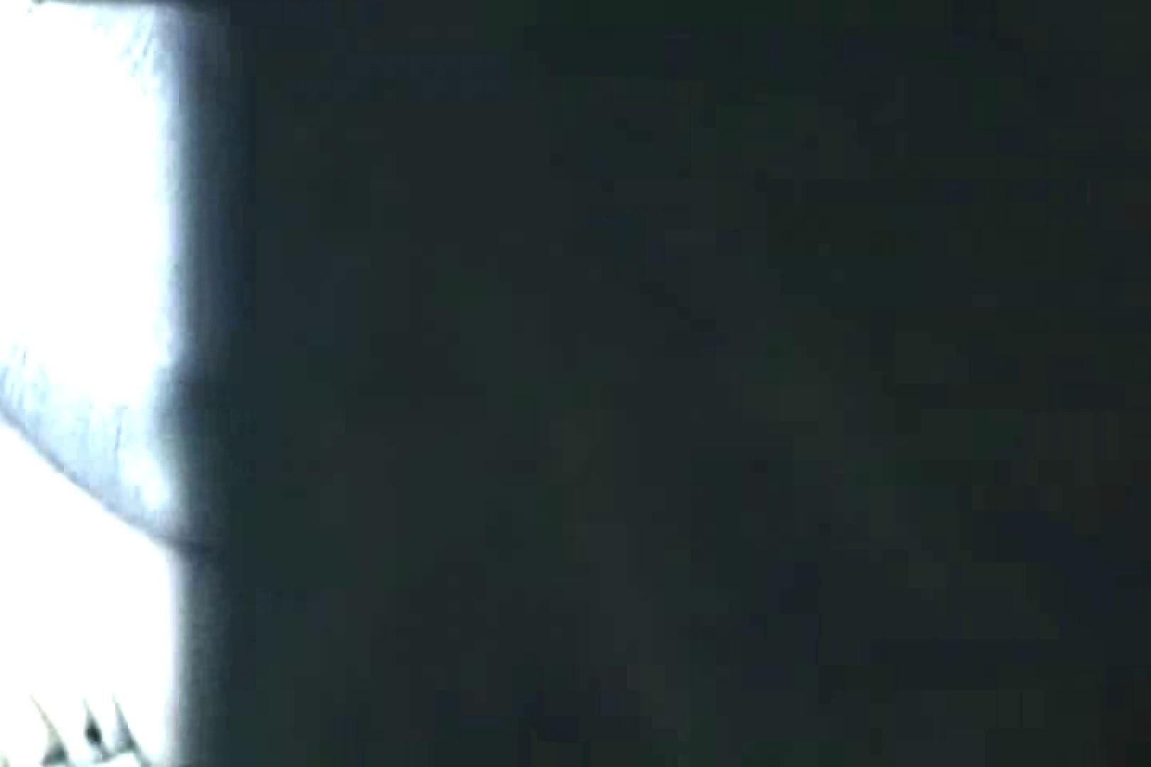 ぼっとん洗面所スペシャルVol.1 おまんこ無修正 おめこ無修正動画無料 56画像 20
