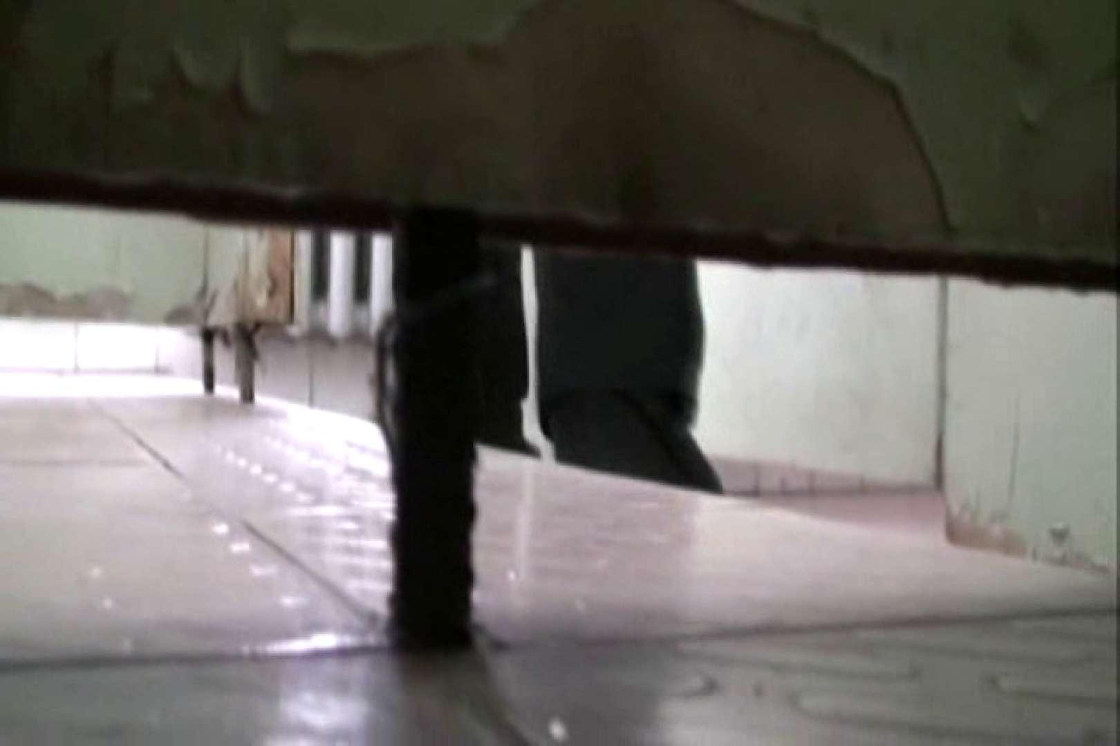 ぼっとん洗面所スペシャルVol.4 潜入 オマンコ動画キャプチャ 52画像 21