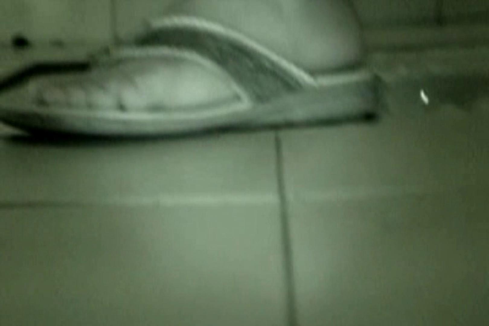 ぼっとん洗面所スペシャルVol.5 OLセックス | おまんこ無修正  82画像 19